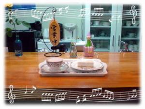 Dsc00152cafe
