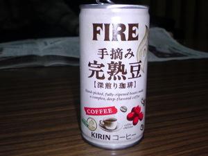 090318coffee