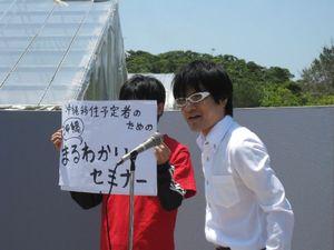 Matsuri_9