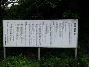 Img00946